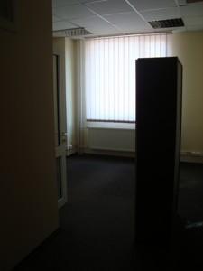 Офис, Z-568218, Гайдара, Киев - Фото 7