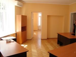 Офіс, Спаська, Київ, J-1155 - Фото3