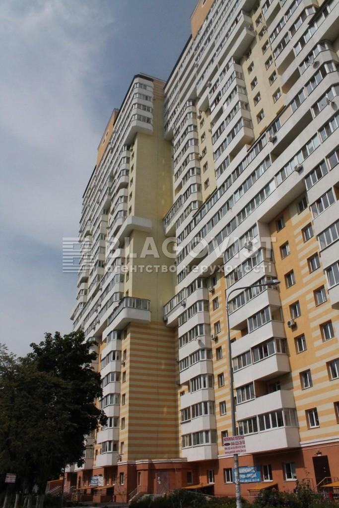 Квартира D-36554, Наумова Ген., 66, Київ - Фото 1