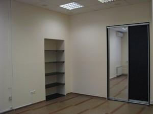 Офис, Тарасовская, Киев, M-21584 - Фото 5