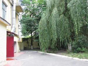 Офис, Тарасовская, Киев, M-21584 - Фото 8