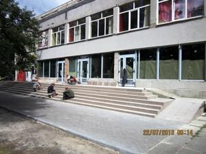 Магазин, Кибальчича Николая, Киев, Z-1200517 - Фото3