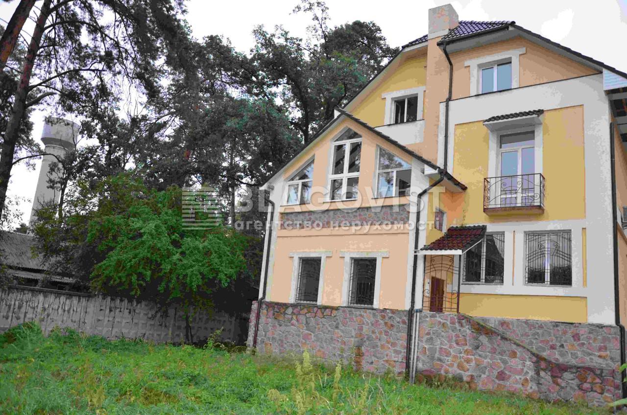 Дом Z-1325640, Буча (город) - Фото 3