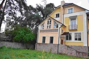 Дом Буча (город), Z-1325640 - Фото3