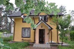 Дом Z-1325640, Буча (город) - Фото 11