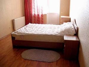 Квартира Павлівська, 17, Київ, Z-1460852 - Фото 7