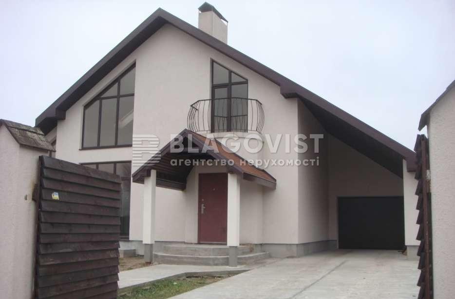 Дом Z-1025852, Белогородка - Фото 2