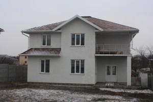 House Zhovtneva, Hatne, Z-1324181 - Photo3