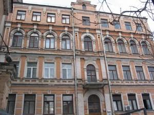 Квартира Стрілецька, 24, Київ, R-33903 - Фото