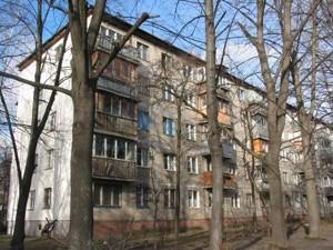 Квартира Донца Михаила, 12, Киев, Z-217915 - Фото