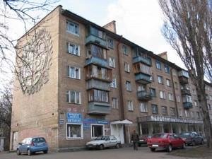 Нежилое помещение, Гавела Вацлава бульв. (Лепсе Ивана), Киев, Z-186472 - Фото1