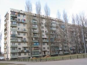 Apartment Rollana Romena boulevard, 13г, Kyiv, Z-599132 - Photo