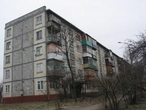 Квартира Дарницкий бульв., 11, Киев, R-5762 - Фото2