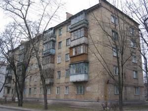 Apartment Vyfleemska (Shlikhtera Akademika), 10, Kyiv, Z-689402 - Photo