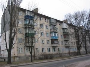 Квартира Вифлеємська (Шліхтера Академіка), 16, Київ, R-40723 - Фото