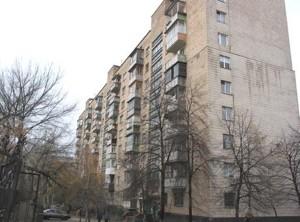 Квартира Копилівська, 31, Київ, R-28341 - Фото 1