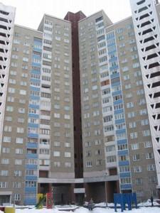 Квартира Заболотного Академіка, 26, Київ, Z-718816 - Фото1