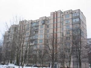 Квартира Свободи просп., 1а, Київ, F-38886 - Фото