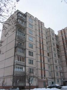 Квартира Свободы просп., 3, Киев, Z-546800 - Фото