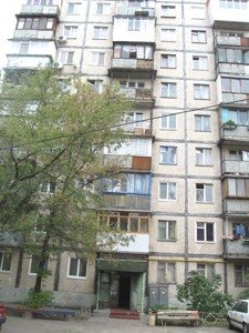 Apartment Mykolaichuka Ivana (Serafymovycha), 19/1, Kyiv, R-35086 - Photo