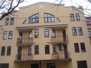 Квартира Краснова Николая, 5, Киев, Z-1569639 - Фото1