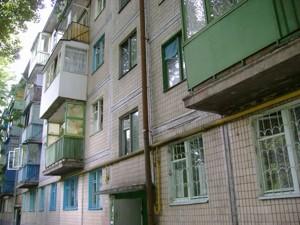 Квартира Василенко Николая, 9, Киев, Z-716715 - Фото1