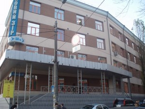 Склад, Глубочицкая, Киев, Z-1339177 - Фото1
