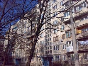 Квартира Вишгородська, 40/14, Київ, Z-691986 - Фото