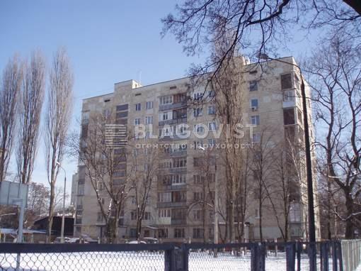 Офис, Z-400853, Герцена, Киев - Фото 1