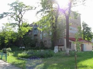 Квартира Деревлянская (Якира), 20/2, Киев, M-32456 - Фото1