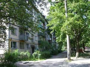 Квартира Гречка Маршала, 8в, Київ, A-111127 - Фото