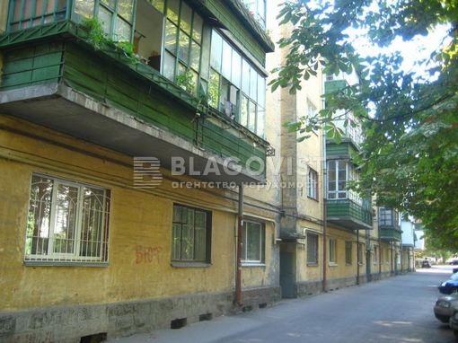 Квартира Z-691905, Вузовская, 4 корпус 1, Киев - Фото 2