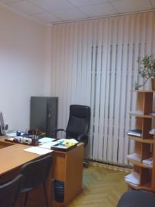 Офіс, Довнар-Запольського Митрофана, Київ, E-8005 - Фото3