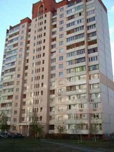 Квартира Княжий Затон, 4а, Киев, Z-225828 - Фото1