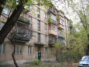 Квартира Тампере, 2/20, Київ, F-42193 - Фото3