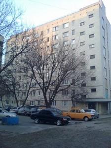 Квартира Попова Александра, 10, Киев, Z-356548 - Фото