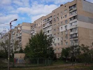 Квартира Прирічна, 19г, Київ, R-35645 - Фото 14