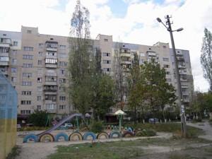 Квартира Прирічна, 19г, Київ, R-35645 - Фото