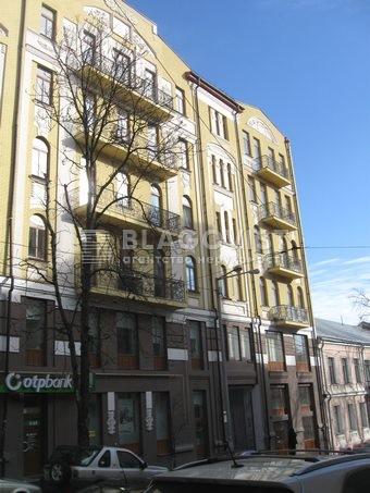 Кафе, Z-655636, Софіївська, Київ - Фото 2