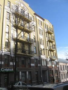 Кафе, Софиевская, Киев, Z-655636 - Фото 6