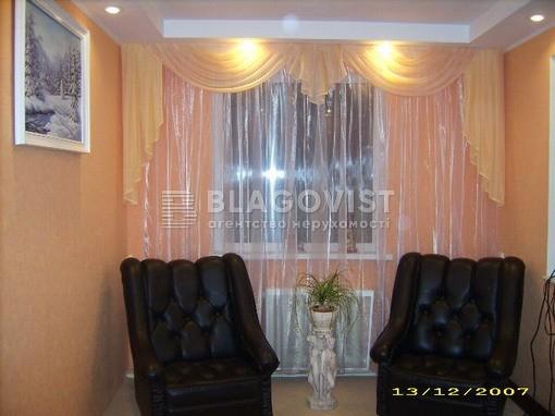 Дом Z-826978, Квитки-Основьяненко, Киев - Фото 2