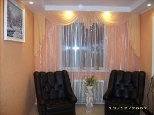 Будинок Квітки-Основ'яненка, Київ, Z-826978 - Фото2