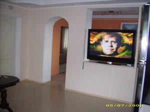 Дом Z-826978, Квитки-Основьяненко, Киев - Фото 6