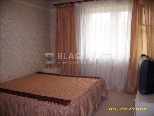 Дом Z-826978, Квитки-Основьяненко, Киев - Фото 3
