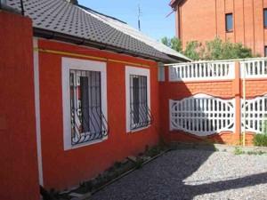 Дом Паустовского, Киев, N-8066 - Фото 5