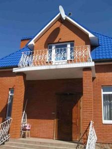Дом Паустовского, Киев, N-8066 - Фото