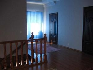 Дом Паустовского, Киев, N-8066 - Фото 9