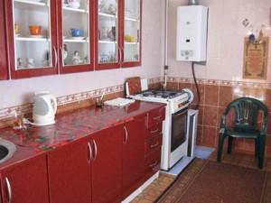 Дом Паустовского, Киев, N-8066 - Фото 12