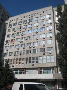 Офіс, Сверстюка Євгена (Раскової Марини), Київ, X-24801 - Фото1
