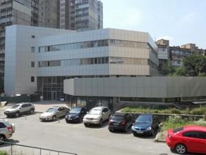 Офис, Черновола Вячеслава, Киев, Z-92555 - Фото2